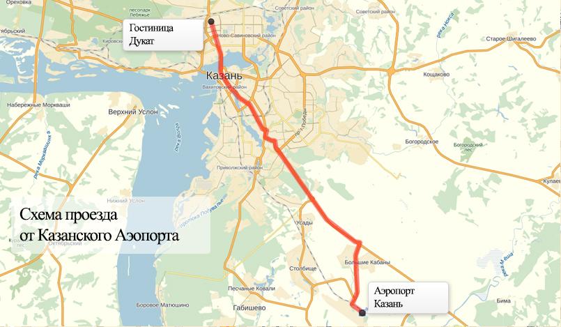 Схема проезда от аэропорта